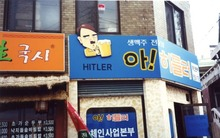 002korea_rudeness1