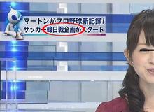 007baikokudo_iyanaramiruna_fujiterebi7
