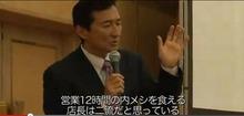 007baikokudo_watanabe_miki2