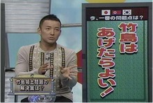 007baikokudo_yamamo_totarou3
