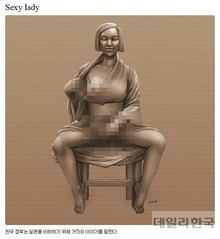024korean
