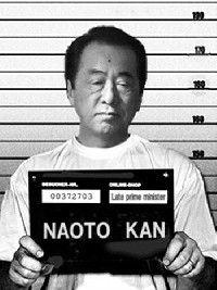 007baikokudo_kannaoto2