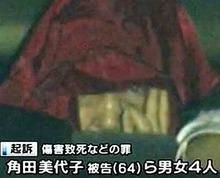 sumidamiyoko