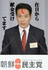007baikokudo_maeharaseizi