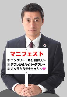 007baikokudo_hosonogousi2