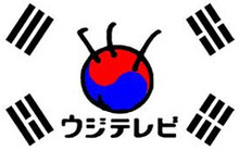 007baikokudo_fujiterebizyon
