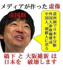007baikokudo_hasimototooru