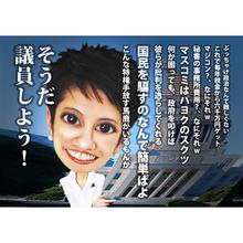 007baikokudo_rennhou5