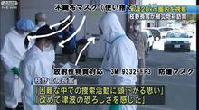 007baikokudo_edanosachio
