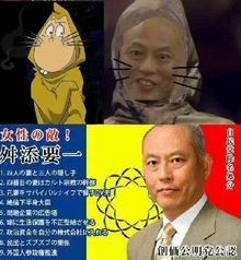 007baikokudo_masuzoe_youichi2