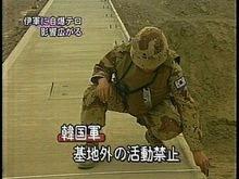 キチガイ (1)