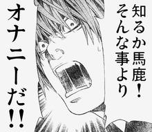 Yagami_light