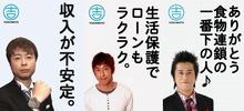 007baikokudo_koumotozyunichi3