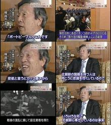 007baikokudo_han_chanu