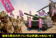 007baikokudo_yamaoshiori6