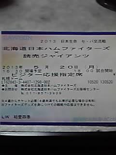 db9db49a.jpg