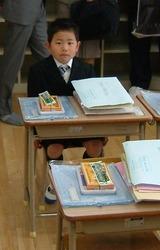かな入学式