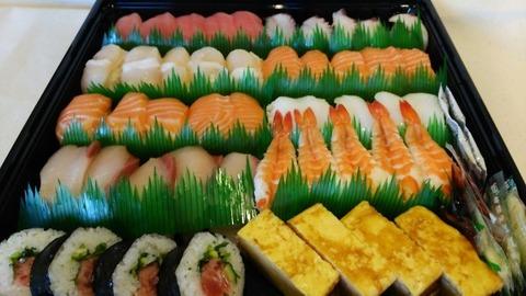 50貫握り寿司