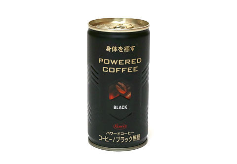 powered_coffee02[1]