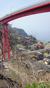 米山大橋2