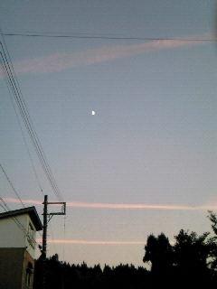 ひこうき雲 1