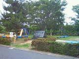 NEC_0201