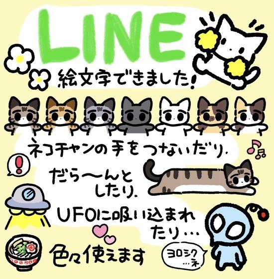 344E3B88-54B2-4F95-90E4-D90FA9D6F21C