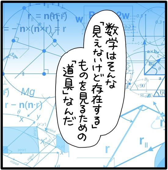 C7AA941E-4C1D-4157-BC50-6263BD3AC9AA