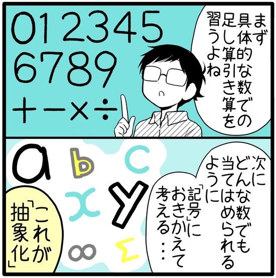 E2A72A4A-BE37-4091-BE5E-89C1C19FF6B2
