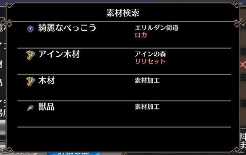 Screenshot_20201221-171423
