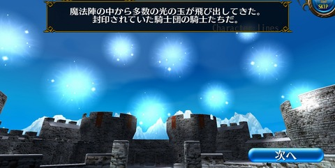 Screenshot_20201119-213946