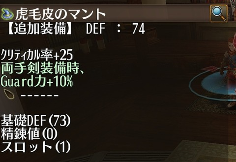Screenshot_20210206-214506