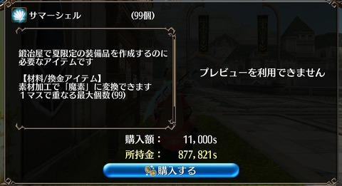 Screenshot_20210318-162624