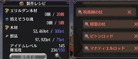 Screenshot_20201221-171450