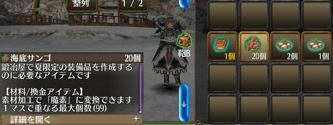 Screenshot_20210729-205354