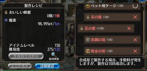 Screenshot_20210709-160453