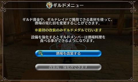 Screenshot_20211013-154006