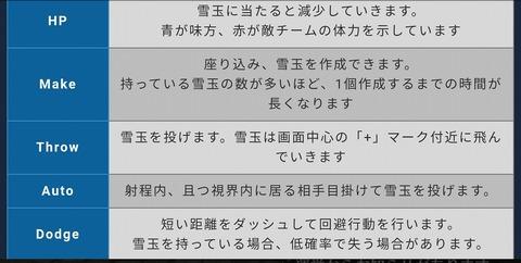 Screenshot_20210225-170506