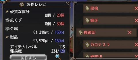 Screenshot_20201221-170741