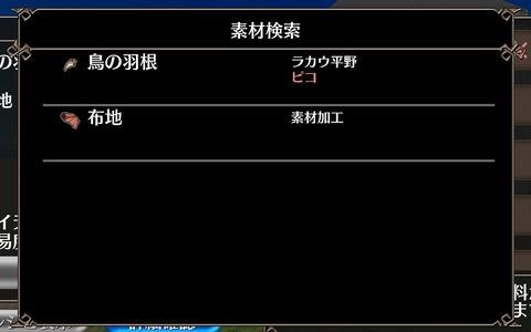 Screenshot_20200905-102514