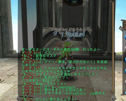 Screenshot_20200828-205222