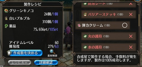 Screenshot_20210818-161349