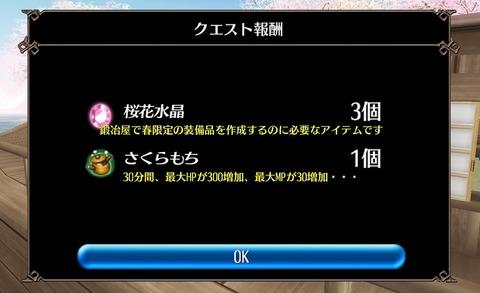 Screenshot_20210424-121057