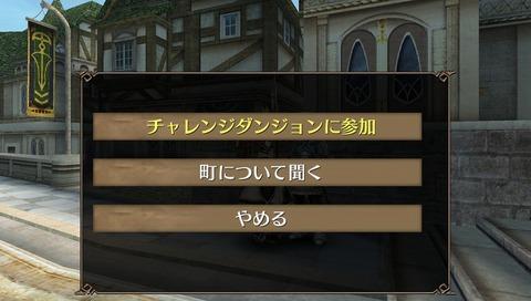 Screenshot_20200903-173744