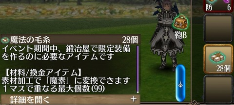 Screenshot_20210527-063800