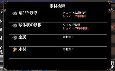 Screenshot_20201221-170655
