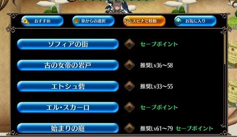 Screenshot_20210618-062631