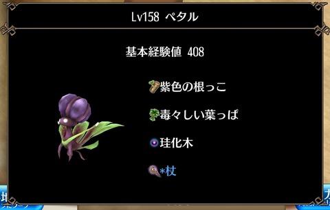 Screenshot_20210115-153820