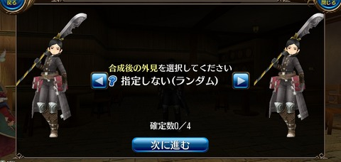 Screenshot_20210709-165838