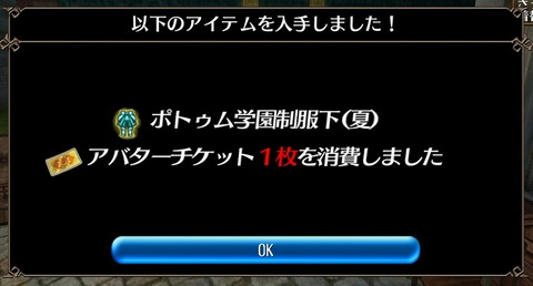 Screenshot_20210807-113150